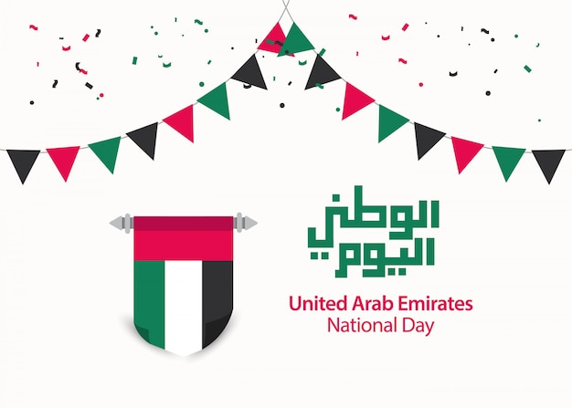 Happy united arab emirates national day   template.