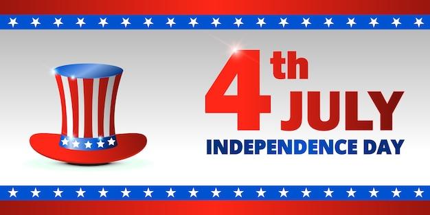 ハッピーアメリカの独立記念日、7月4日。