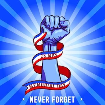幸せなアメリカ記念日、5月28日。