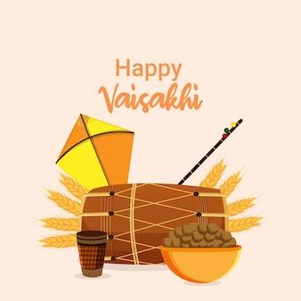 Happy vaisakhi flat design greeting card