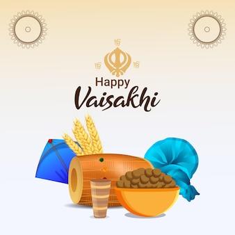 Счастливый фон индийского сикхского фестиваля вайсакхи с творческой иллюстрацией