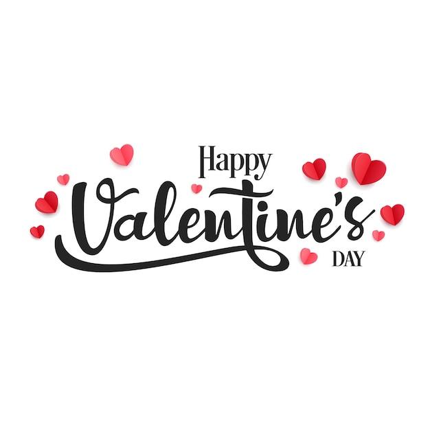 幸せなバレンタインデーのレタリングデザイン
