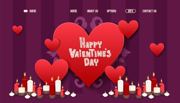 幸せなバレンタインデー、2月14日、素敵なピンクのハート、キャンドル、フラットの図。上陸愛好家の日、日付、紙を切る。