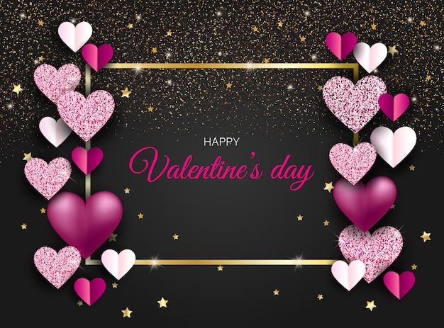 幸せなバレンタインデーのお祝い輝きレイアウトテンプレートデザイン。フレーム、境界線と白い背景の上のキラキラピンクのハート。