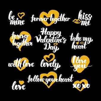 幸せなバレンタインデーの手描きの引用。手書きのレタリング愛のデザイン要素のベクトルイラスト。