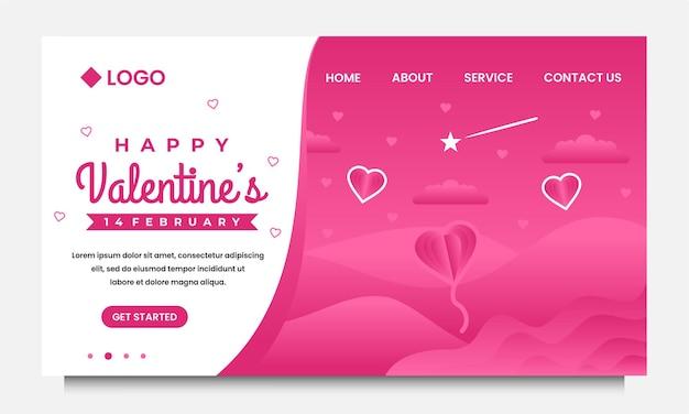 幸せなバレンタインデーのランディングページのデザインテンプレート