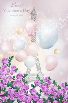 С днем святого валентина романтическая открытка с воздушными шарами и эйфелевой башней Premium векторы