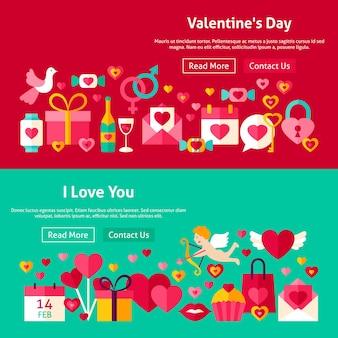 幸せなバレンタインデーのウェブサイトのバナー。 webヘッダーのベクトル図。モダンなフラットデザインが大好きです。