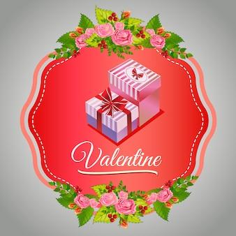 선물 상자와 함께 행복 한 발렌타인 라운드