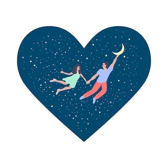 행복한 발렌타인 데이. 사랑에 빠진 커플이 별이 빛나는 하늘을 날고 있습니다. 평면 만화 스타일의 귀여운 벡터 일러스트입니다.