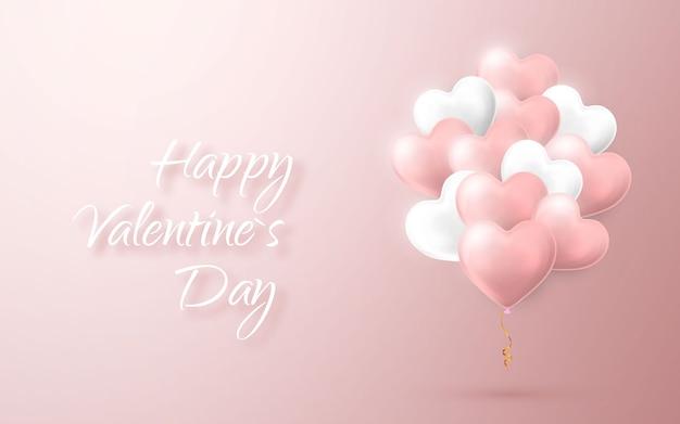 幸せなバレンタインデーの背景、ハートの形でピンクと白のヘリウム気球の束を飛んでいます。