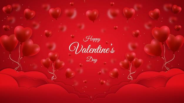 クラウドからの空飛ぶ愛と幸せなバレンタインデーの背景