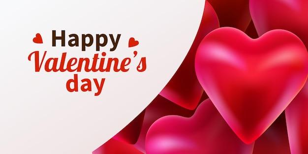 飛んでいる光沢のあるハートの風船と幸せなバレンタインデーの背景