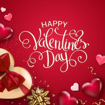 ギフトボックス、ハートと弓で幸せなバレンタインデーの背景。