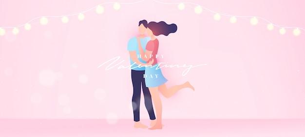 最小限のトレンディなスタイルで幸せなバレンタインデーのバナーの背景。