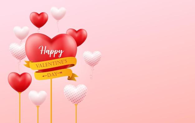 해피 발렌타인 데이 배너, 전단지, 포스터, 인사말 카드 텍스트를위한 공간과 심장 모양의 현실적인 풍선 비행.