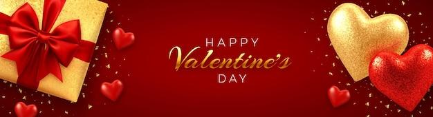해피 발렌타인 데이 배너 또는 헤더 웹 사이트.