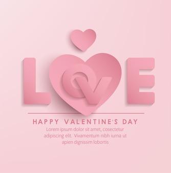 Happy valentine's day banner vector design