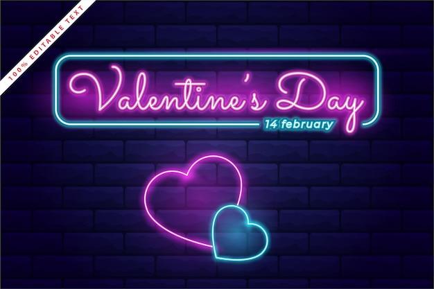 해피 발렌타인 데이 배너
