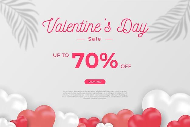 해피 발렌타인 배너 판매 촉진 및 할인, 현실적인 스타일.