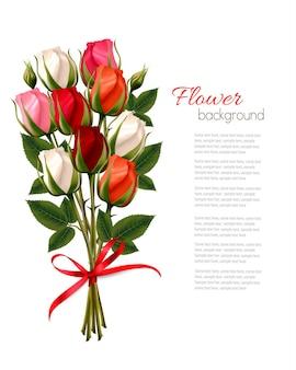 С днем святого валентина красивый фон с розами и красной лентой