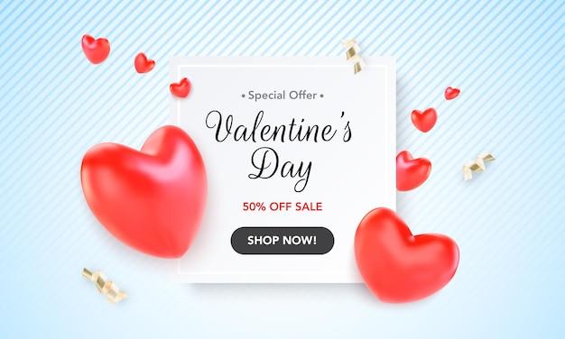 トレンディなバナーの心と現在の構成と幸せなバレンタインデーの青い背景