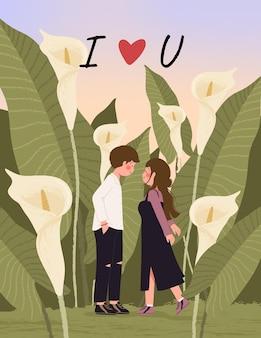 칼라 릴리 필드 벡터 일러스트 레이 션에 귀여운 커플과 함께 해피 발렌타인 데이 카드