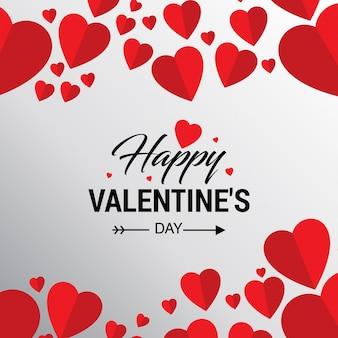 마음으로 해피 발렌타인 데이 카드