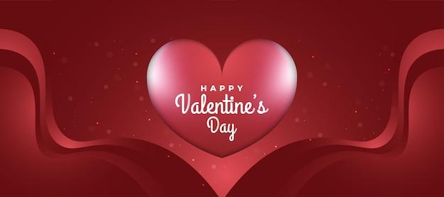 빨간 하트와 빛나는 빛으로 해피 발렌타인 데이 카드