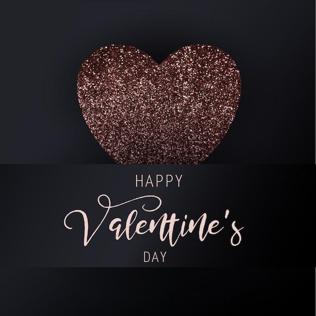 해피 발렌타인 데이 카드