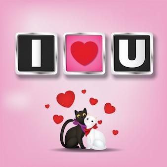Happy valentine's day card. Premium Vector