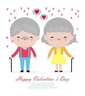 해피 발렌타인 데이 개념 조부모는 사랑에 영원히 함께, 노인 남자와 여자 재미있는 커플 흰색 배경에 플랫 만화 스타일