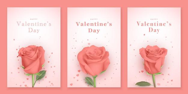 幸せなバレンタインデーのコンセプトポスターセット。