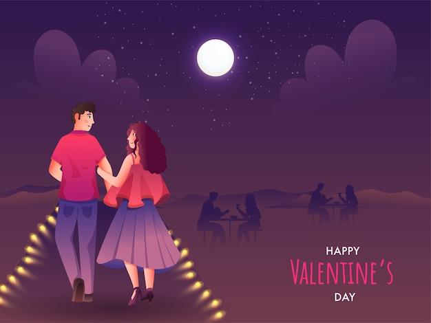 보름달 밤 배경에 젊은 커플 문자로 해피 발렌타인 개념.