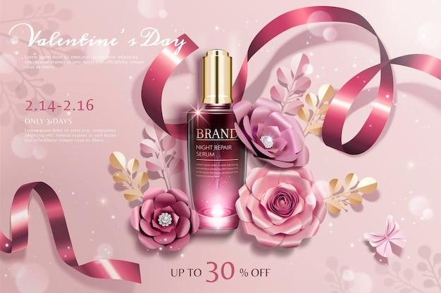 紙の花とリボンの装飾が施された幸せなバレンタインデーの化粧品広告