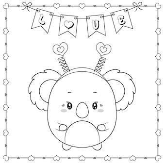 幸せなバレンタインデーかわいい動物の赤ちゃんコアラハートフレームと愛のバナーで着色するためのスケッチを描く