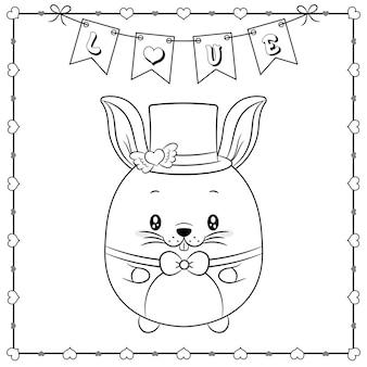 幸せなバレンタインデーハートフレームと愛のバナーで着色するためのかわいい動物のウサギの描画スケッチ