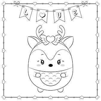 幸せなバレンタインデーハートフレームと愛のバナーで着色するためのかわいい動物の鹿の描画スケッチ