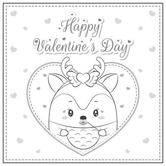 해피 발렌타인 데이 귀여운 사슴 그림 엽서 큰 마음 스케치 색칠