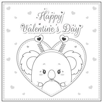 해피 발렌타인 데이 귀여운 코알라 그림 엽서 큰 마음 스케치 색칠