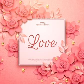 3 dイラストレーションでピンクの紙の花と幸せなバレンタインデーのデザイン