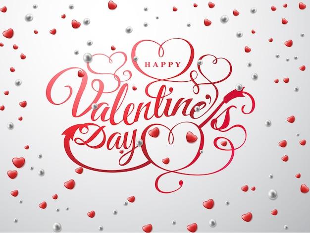 행복한 발렌타인 데이. 빨간 하트와 은색 구슬 배경에 고립 된 글꼴 구성. 벡터 휴가 낭만적 인 그림.