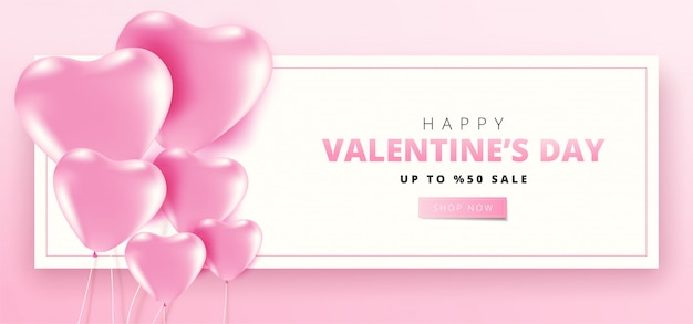 幸せなバレンタインデーのグリーティングカードデザイン