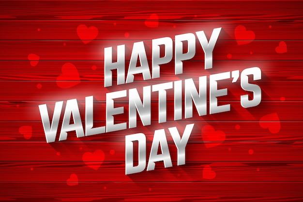 С днем святого валентина дизайн поздравительной открытки