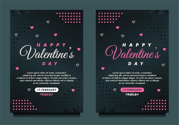 幸せなバレンタインデーのグリーティングカードテンプレート
