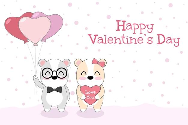 ハートの風船とかわいい犬を愛するカップルと幸せなバレンタインデーのグリーティングカード。