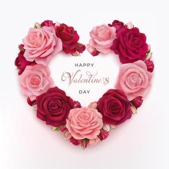 분홍색과 빨간색 사실적인 장미와 해피 발렌타인 데이 인사말 카드. 축하 텍스트 해피 발렌타인입니다.