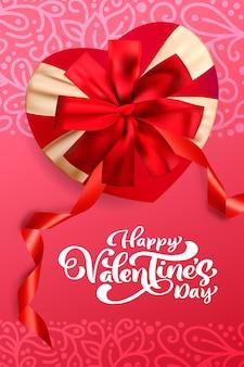 幸せなバレンタインデーのグリーティングカードとポスター。