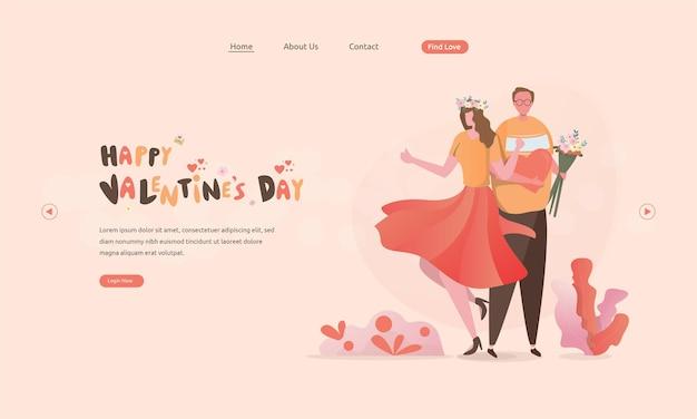 사랑에 부부와 함께 해피 발렌타인 데이 인사말