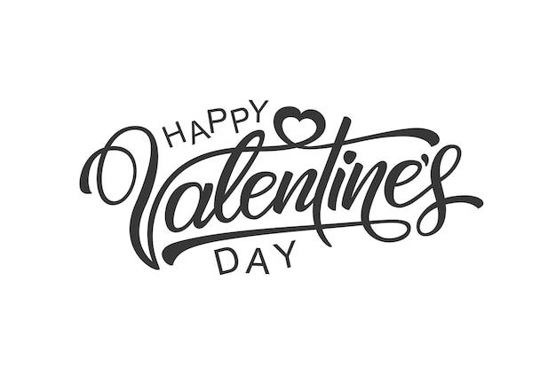 해피 발렌타인의 날 손으로 그린 글자. 디자인을 위한 준비 벡터 텍스트입니다. 서예 비문.
